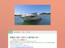 遊漁船「海翔丸」はっとり釣具