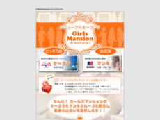 http://www.girls-m.net/