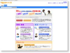 http://www.nikki.ne.jp/event/20090611/