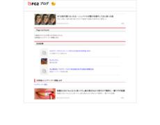 http://hisinuma21.blog11.fc2.com/blog-entry-220.html