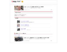 http://hisinuma21.blog11.fc2.com/blog-entry-239.html