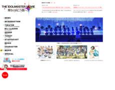 http://www.idolmaster-anime.jp/index.html
