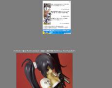 http://hobbyweb2.web.fc2.com/1kuji_keion2_azusa.html