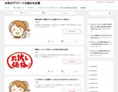 http://www.itsu-ten.jp/