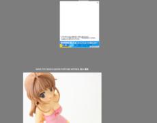 http://hobbyweb2.web.fc2.com/wave_bq_haruna/wave_bq_haruna.html