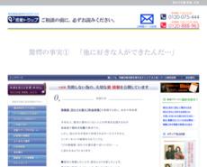 http://ac-sodan.info/index.html