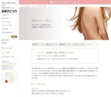 http://www.takasu.co.jp/operation/irezumi/irezumi.html