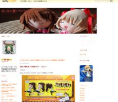 http://tonakainano.cocolog-nifty.com/blog/2011/04/post-500d.html