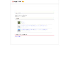 http://yaraon.blog109.fc2.com/blog-entry-1596.html