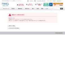 FANCL(ファンケル) 発芽米
