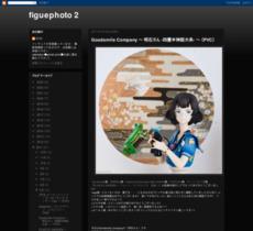 http://figuephoto2.blogspot.com/2011/05/goodsmile-company-pvc.html