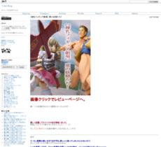 http://tyodai.blog47.fc2.com/blog-entry-507.html