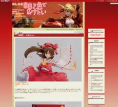 http://blog.livedoor.jp/teaoevo/archives/1672849.html