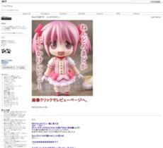 http://tyodai.blog47.fc2.com/blog-entry-515.html