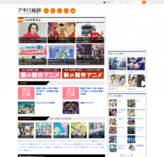 http://akiba.kakaku.com/hobby/1105/09/220000.php