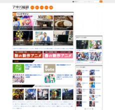 http://akiba.kakaku.com/pc/1105/07/153000.php