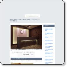青森県青森市で月額定額で全身脱毛できるシースリー(C3)青森店