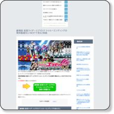 劇場版 仮面ライダーエグゼイド トゥルーエンディングの無料動画をU-NEXTで見る|映画
