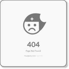 VPMAXプラスのメリット3選のまとめ。本当の口コミは?