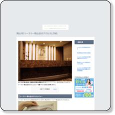 岡山市|シースリー岡山店のアクセスと予約