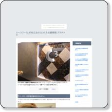 シースリー(C3)松江店の口コミ&店舗情報