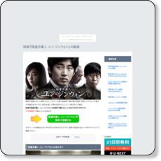 映画『国選弁護人 ユン・ジンウォン』の動画