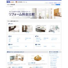 価格.com - 外壁塗装・外壁リフォーム 料金、事例、工事を解説