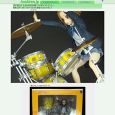 http://asahiwa.jp/f/k-on_ritsu.html