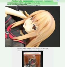 http://asahiwa.jp/f/ohkamisan_ryoko.html
