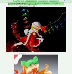 http://asahiwa.jp/f/touhouproject_flandre_kouken.html