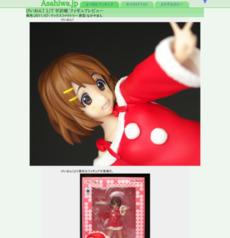 http://asahiwa.jp/f/k-on_yui_santa.html