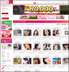 http://www.madamu.tv/top.asp