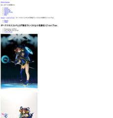 http://sharpshooter.rgr.jp/2011/05/magnus-exorcismus.html