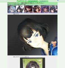 http://asahiwa.jp/f/yojouhanshinwataikei_akashi.html