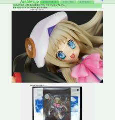 http://asahiwa.jp/f/littlebusters_kudryavka_alther.html