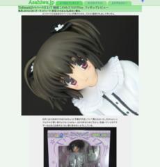 http://asahiwa.jp/f/toheart2_konomigothloli.html