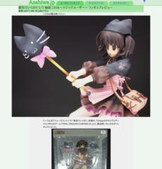 http://asahiwa.jp/f/toheart2_konomimagic.html