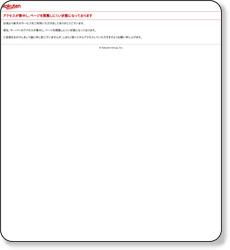 http://item.rakuten.co.jp/lamaisondusavon/soap59/