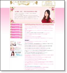 http://mao-yuna.com/