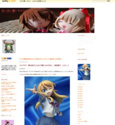 http://tonakainano.cocolog-nifty.com/blog/2011/06/post-e947.html