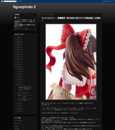 http://figuephoto2.blogspot.com/2011/06/blog-post.html