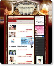 http://taroturanai.com/fukuen.html