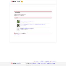 http://yaraon.blog109.fc2.com/blog-entry-2099.html