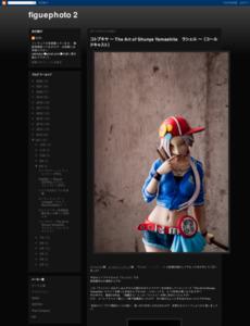 http://figuephoto2.blogspot.com/2011/08/art-of-shunya-yamashita.html