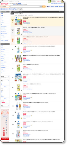 http://shopping.yahoo.co.jp/category/2498/1263/ranking/period_weekly/?sc_i=shp_pc_ranking-cate_mdRankListSort_period-weekly#list