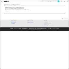 神姫PROJECT - オンラインゲーム - DMM GAMESの公式サイトはこちらから!