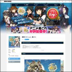 艦隊これくしょん -艦これ- - オンラインゲーム - DMM GAMESの公式サイトはこちらから!
