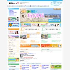 教習所.com