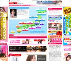 http://www.manzoku.or.jp/