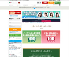 http://www.moneypartners.co.jp/